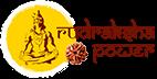 Rudraksha Power